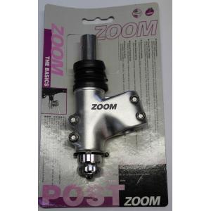 zadelpen adapter verend zoom zilver kaars